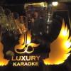 Karaoke Luxury