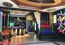 Karaoke Thảo Viên