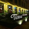 Tadibar café lounge