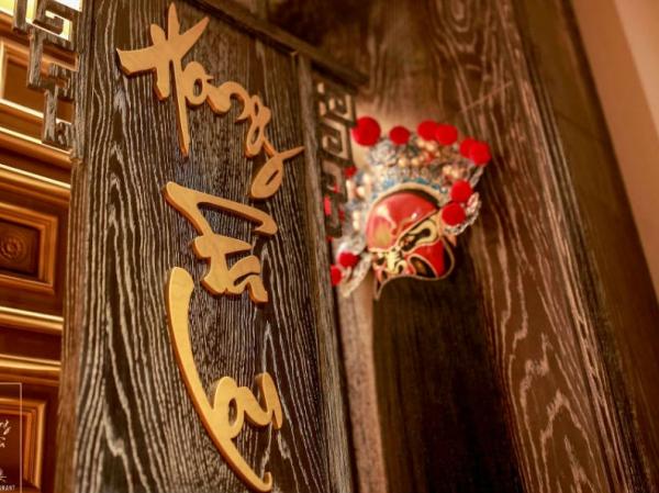 Nhà hàng Hồng Phát Lầu