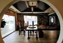Nhà hàng San Hé Tam Hòa Viên