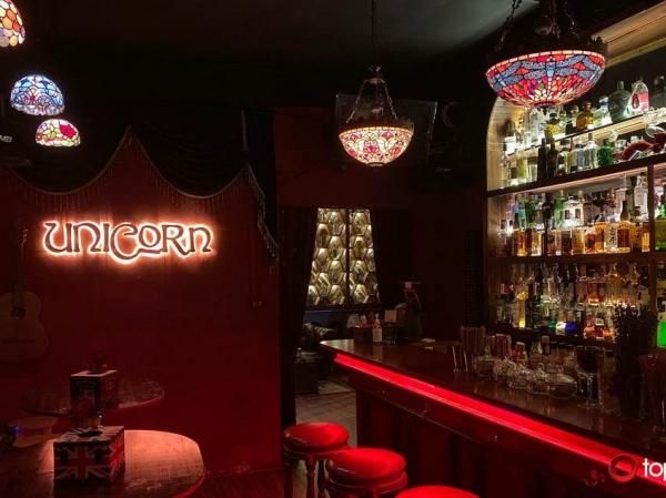 The Unicorn Pub