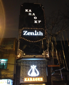Karaoke Zenith